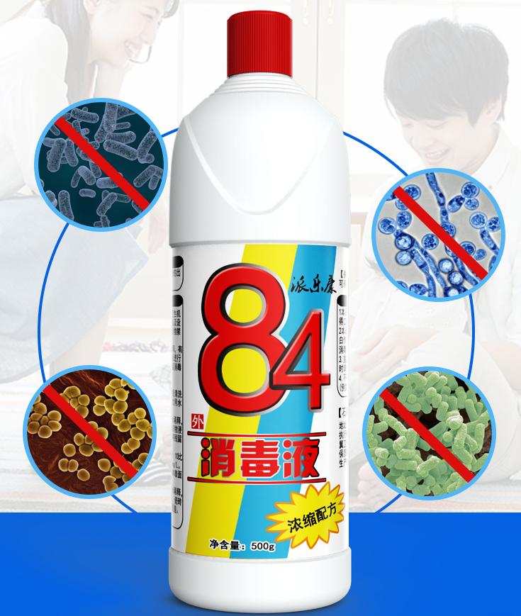 浙江正宗壳低聚糖效果好_进口医药、保养销售-卫康医药