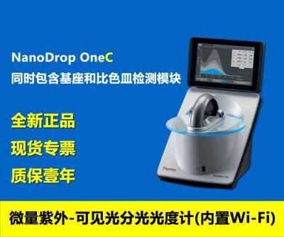 Synthecon RCCS -SC细胞培养系统报价_美国赛斯康3D三维旋转报价-北京科誉兴业科技发展有限公司