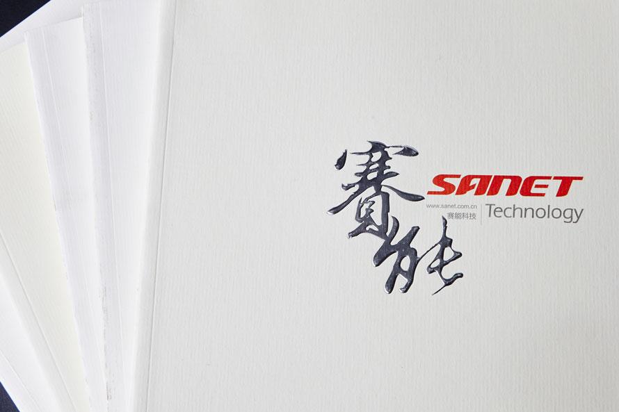 商标标志设计费用_图形平面设计-珠海雨阳广告有限公司