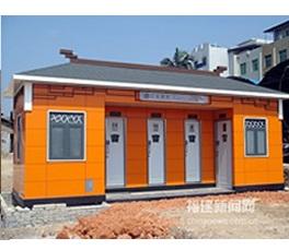 桐乡街道厕所销售_兰溪环保厕所-上海程丰环保工程有限公司
