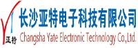 长沙亚特电子科技有限公司