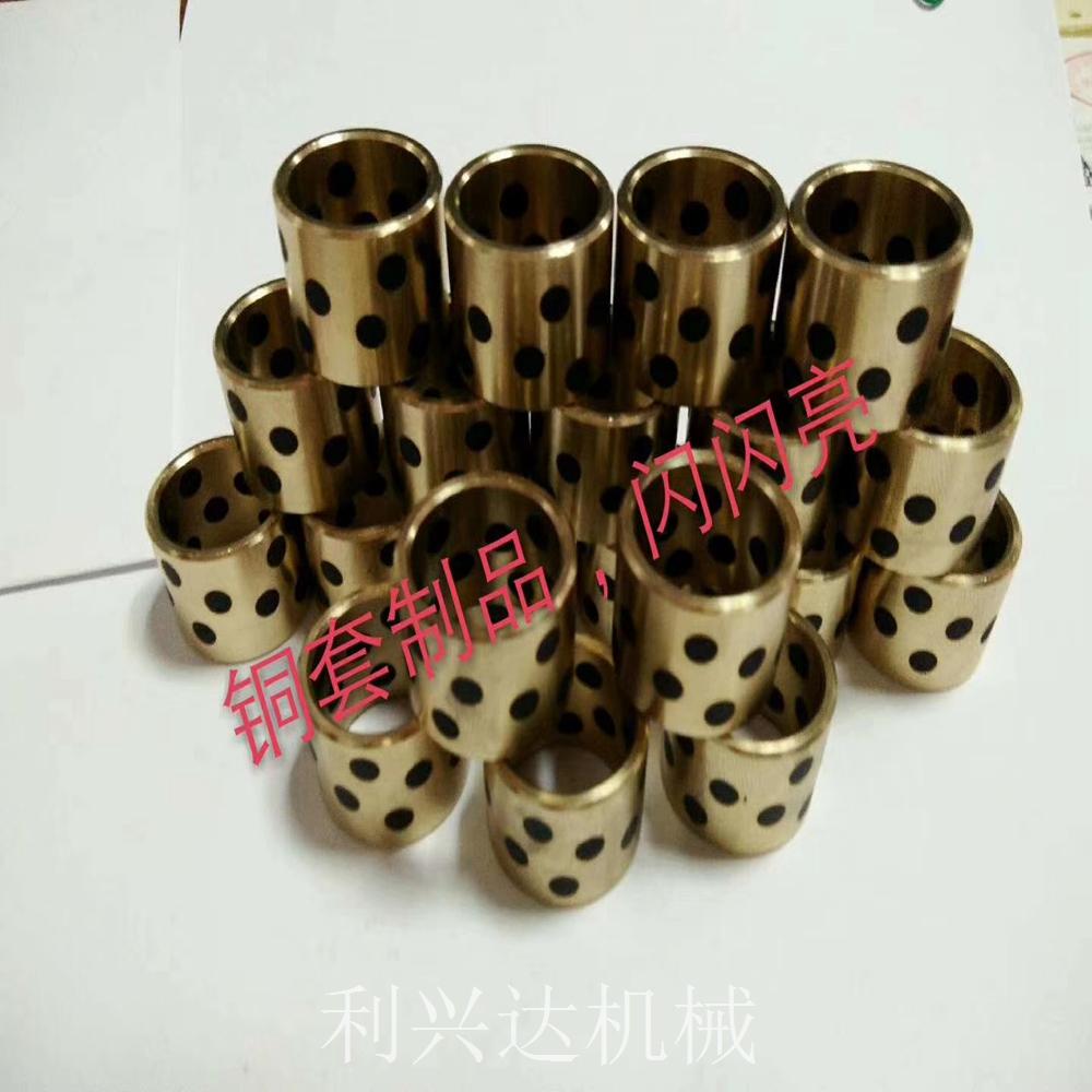 高品质铜套订做_石墨铜套相关-德庆县利兴达机械有限公司