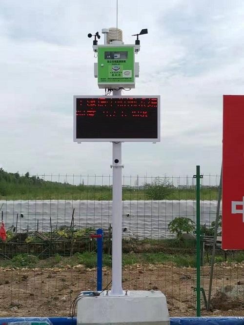 室外微型空氣站批發_港口碼頭代理-深圳奧斯恩環境技術有限公司