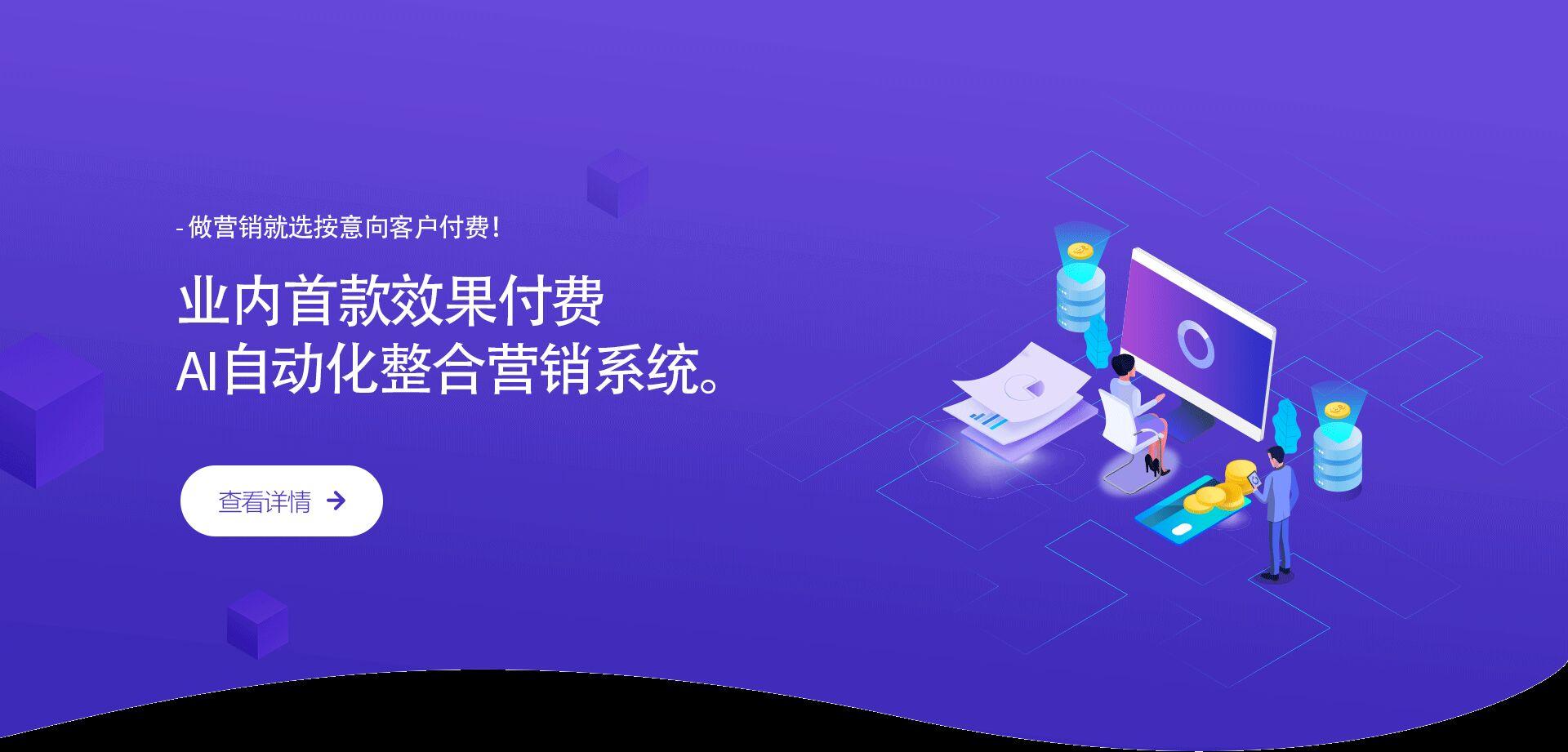 农产品怎样精准营销_软件进行编程开发软件联系琥源科技-上海琥源科技有限公司