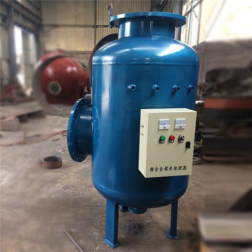 新乡物化综合水处理装置_哪里有生产厂家-山东博泰容器有限公司