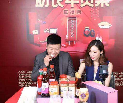 电商直播公司_直播培训中心相关-瀚聚文化传播(上海)有限公司