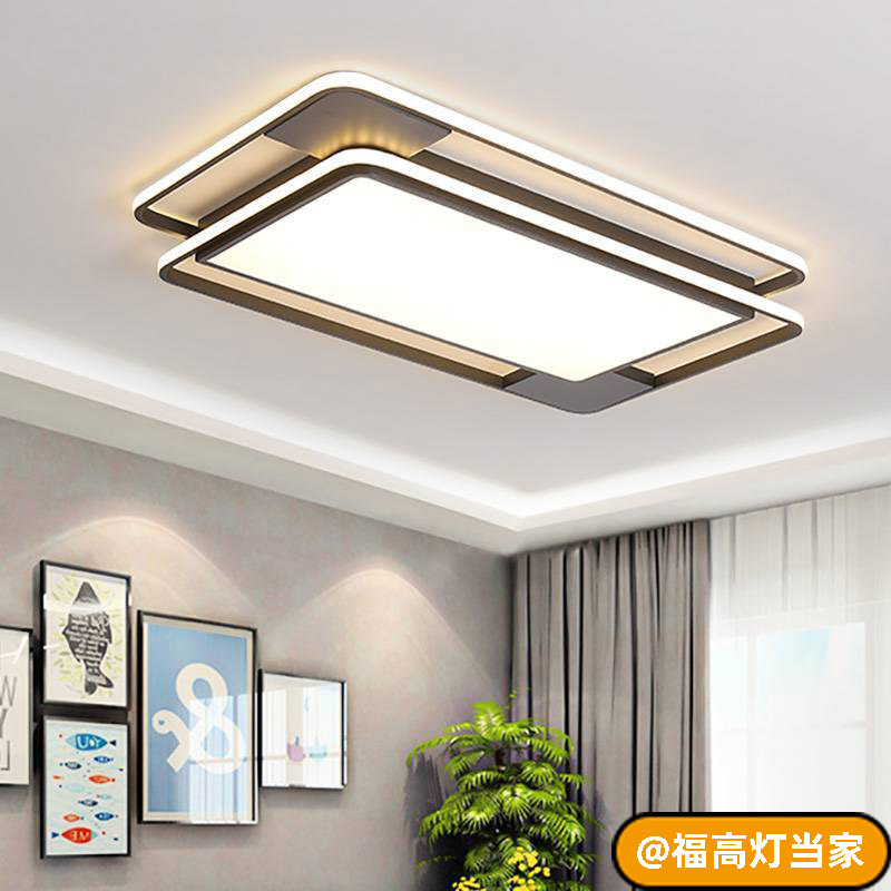 贵阳卧室led灯具_现代吸顶灯-江门福高照明科技有限公司