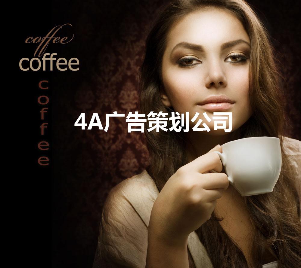 茶饮策划公司-瀚聚文化传播(上海)有限公司