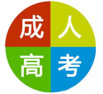 青岛理工大学成人高考报名电话_齐鲁工业大学办公、文教-济南市天桥区学知培训学校