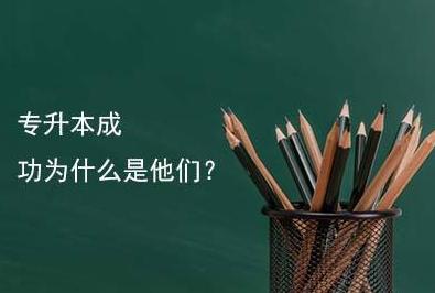 青岛理工大学专升本招生_青岛大学办公、文教-济南市天桥区学知培训学校