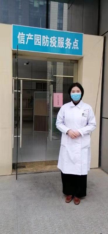 40岁中医附一体检特色_消化道医疗保健服务怎么样-长沙智仁综合门诊部