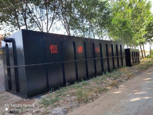 负压病房医疗污水处理设备_ 医疗污水处理设备相关-诸城恒德机械有限公司