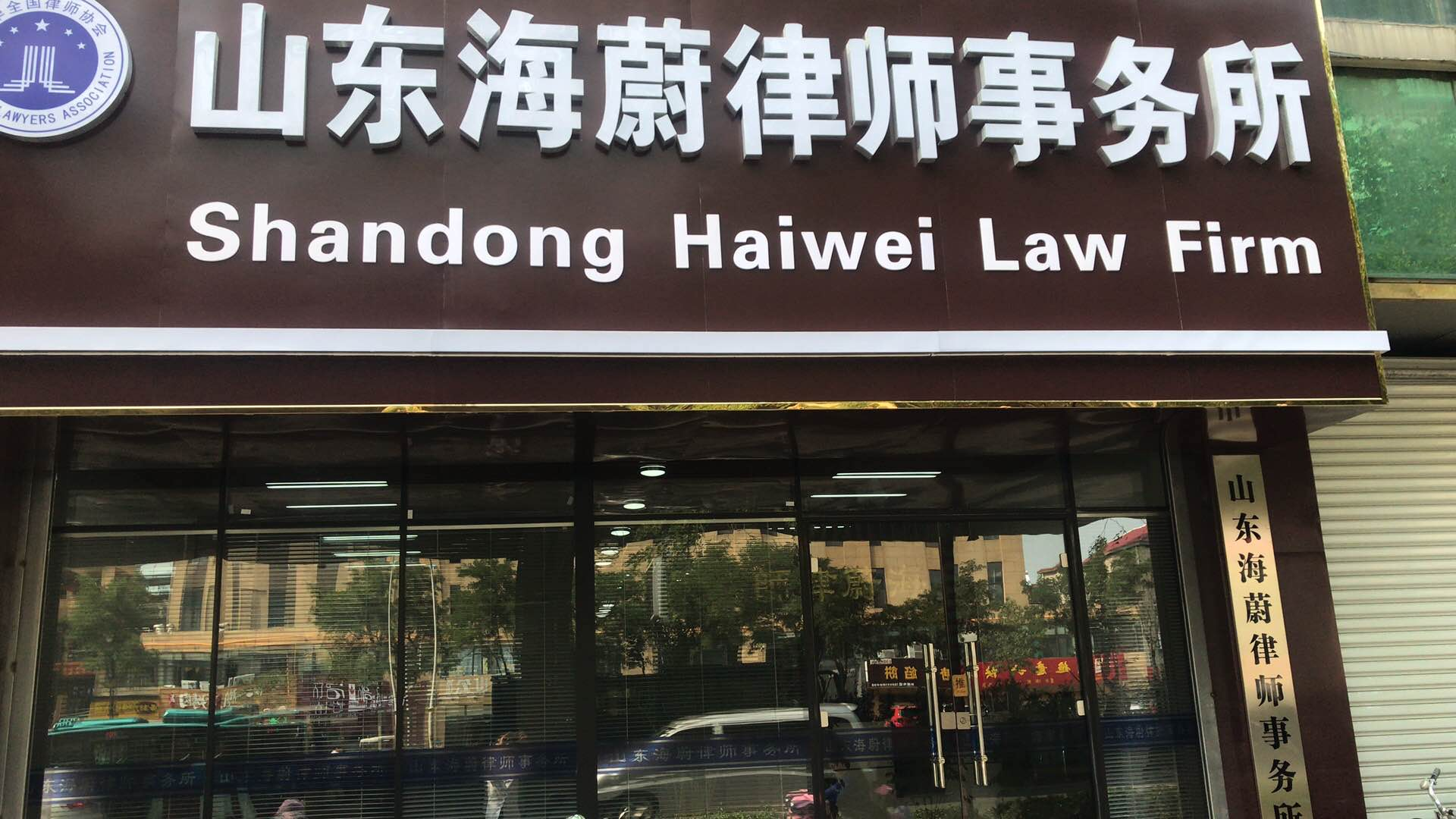 律师咨询免费 在线法律咨询