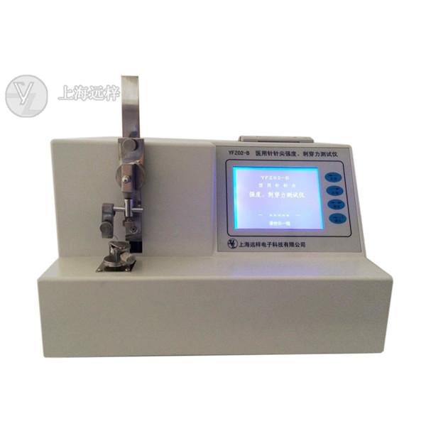 缝合针强度测试仪供应商_医疗器械制造设备-上海市远梓电子科技有限公司