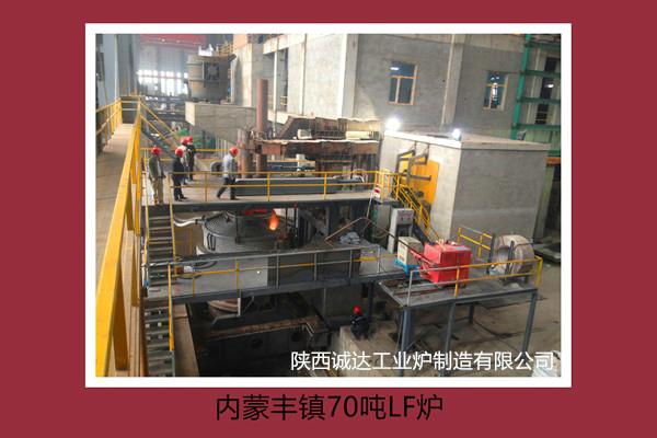 LF钢包精炼炉销售_电弧炉精炼炉相关-陕西诚达工业炉制造有限公司