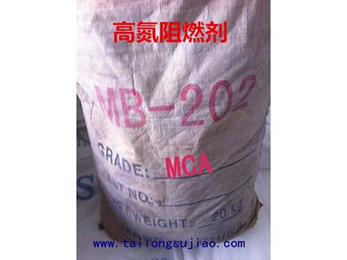 菏澤高氮阻燃劑MCA廠家_阻燃產品重氮化合物-濟南泰龍塑膠科技有限公司