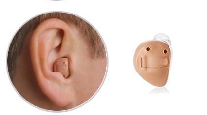 河南成年人助听器什么牌子好_超小型哪个牌子好-洛阳市听友医疗器械有限公司