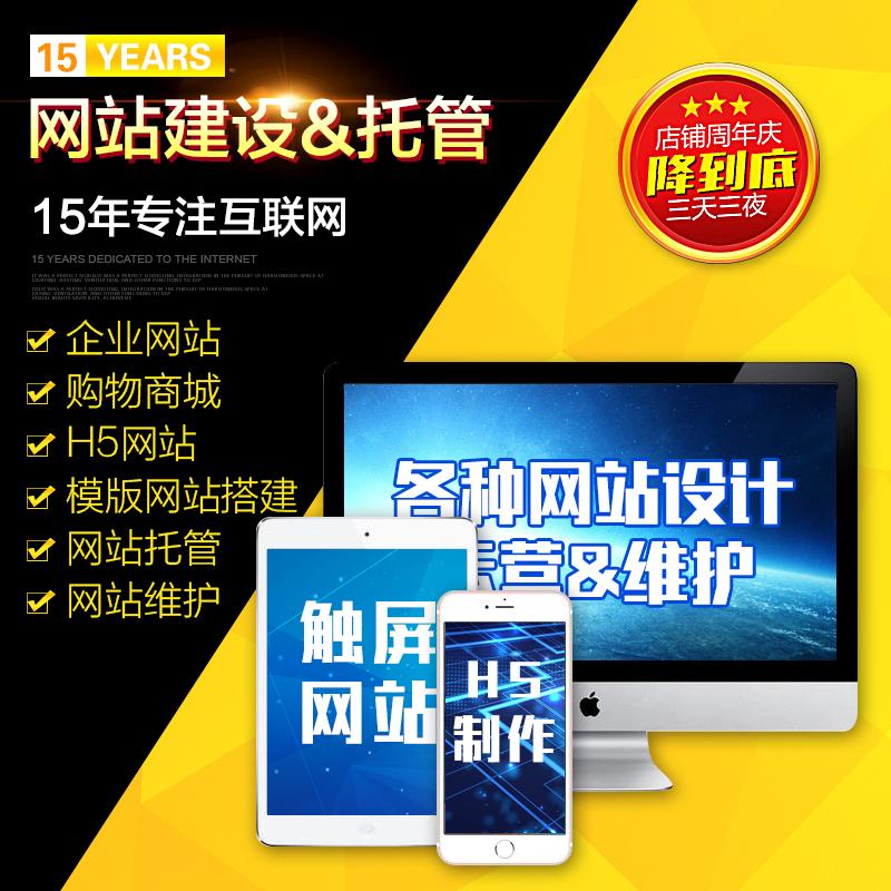 沈阳专业小程序公司_软件开发相关-沈阳众绘星空展览展示有限公司