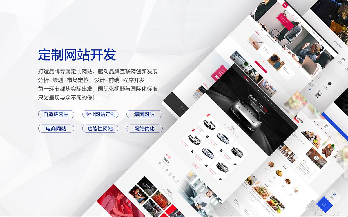 锦州电子展台设计推荐_展台设计搭建相关-沈阳众绘星空展览展示有限公司