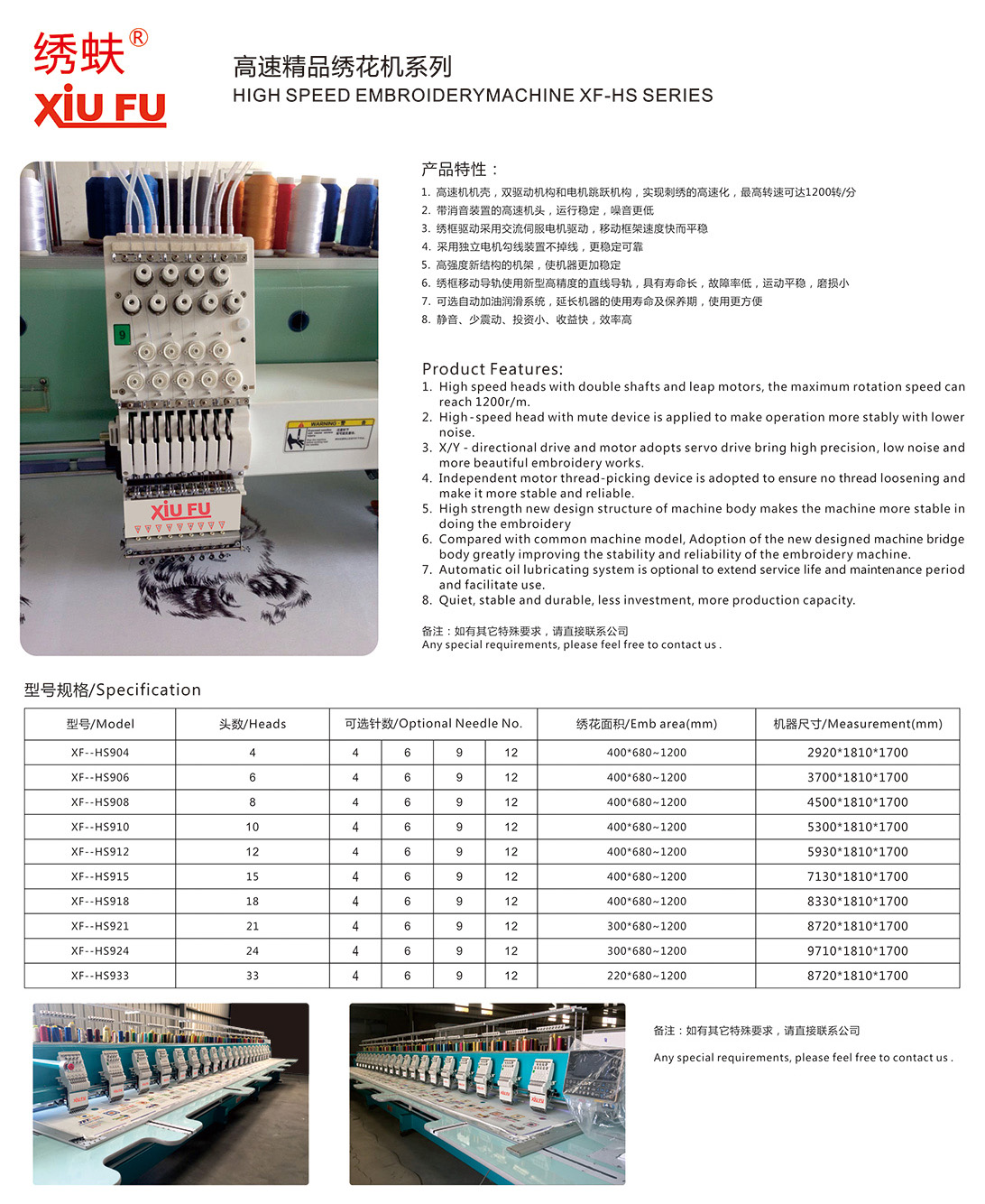 广西哪里有激光烧花机厂家_激光烧花机厂家相关-成都红绣机电设备有限公司