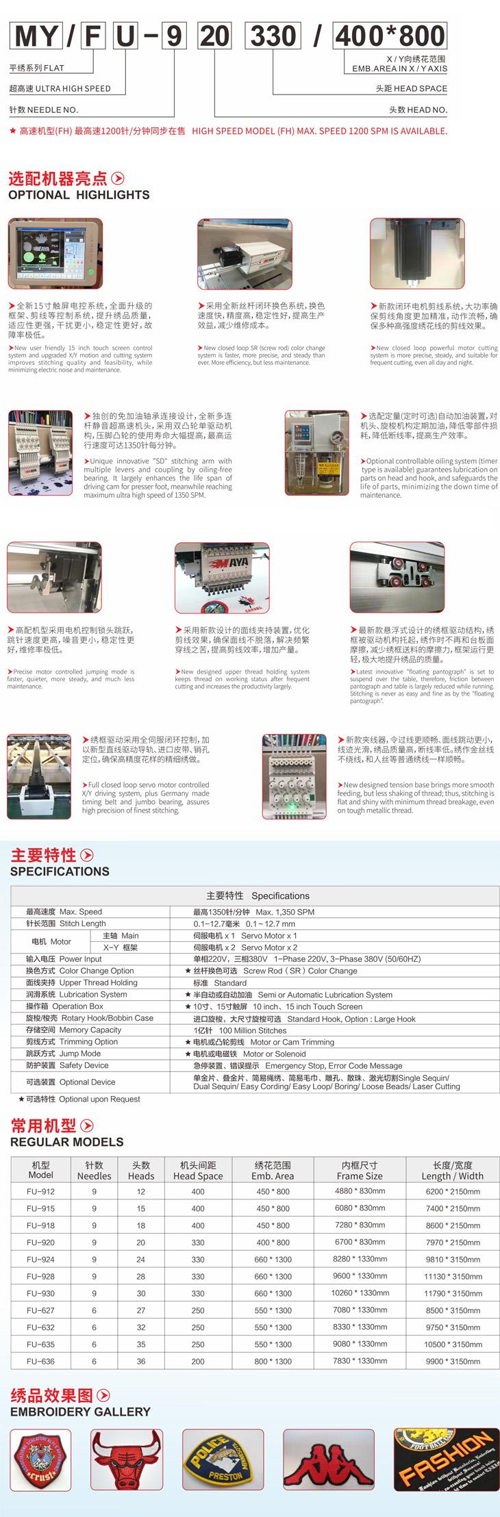 西藏哪里有压折机压褶机生产厂家_质量好棉麻毛初加工设备加工-成都红绣机电设备有限公司