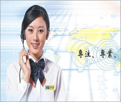 预订国际机票_预订机票相关-长沙市华程票务服务有限公司