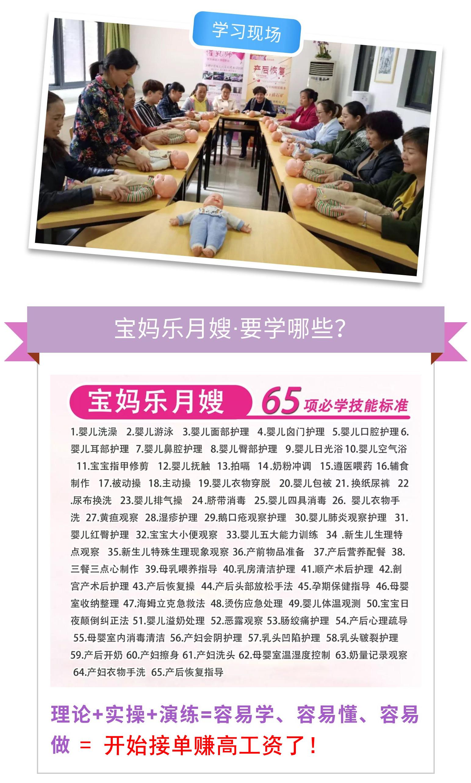 月嫂_月嫂一个月多少钱相关-杭州牵爱母婴服务有限公司