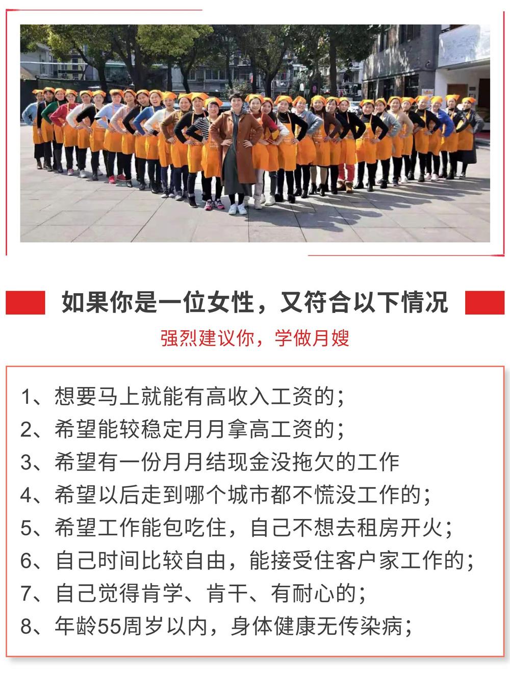 月嫂培训_杭州上城职业培训证书-杭州牵爱母婴服务有限公司