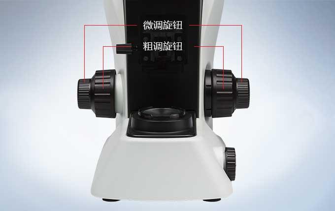 奥林巴斯cx23生物显微镜商家_单目生物显微镜相关-北京瑞宏诚科技发展有限公司