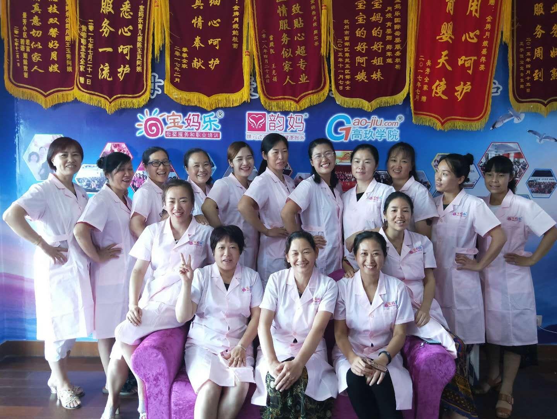 下沙催乳师培训机构_下沙教育培训加盟培训-杭州牵爱母婴服务有限公司