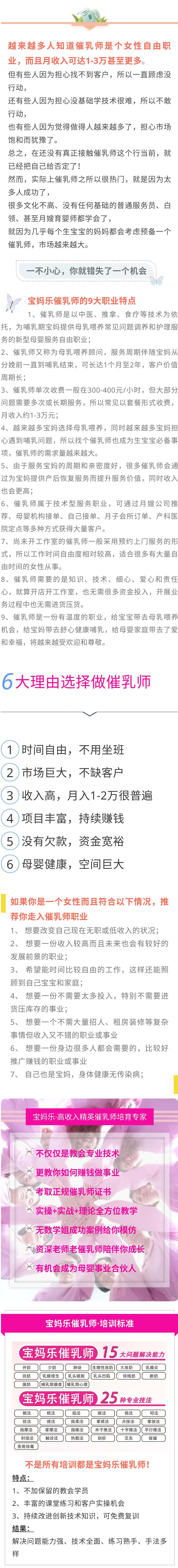 杭州月嫂价格_月嫂工作服务相关-杭州牵爱母婴服务有限公司