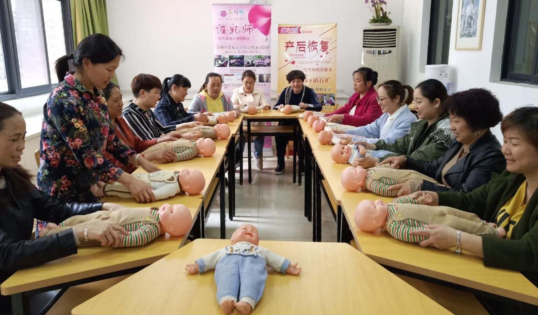 杭州小儿推拿培训机构_下沙教育培训加盟证书-杭州牵爱母婴服务有限公司