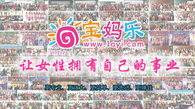 月嫂价格_哪里有职业培训-杭州牵爱母婴服务有限公司