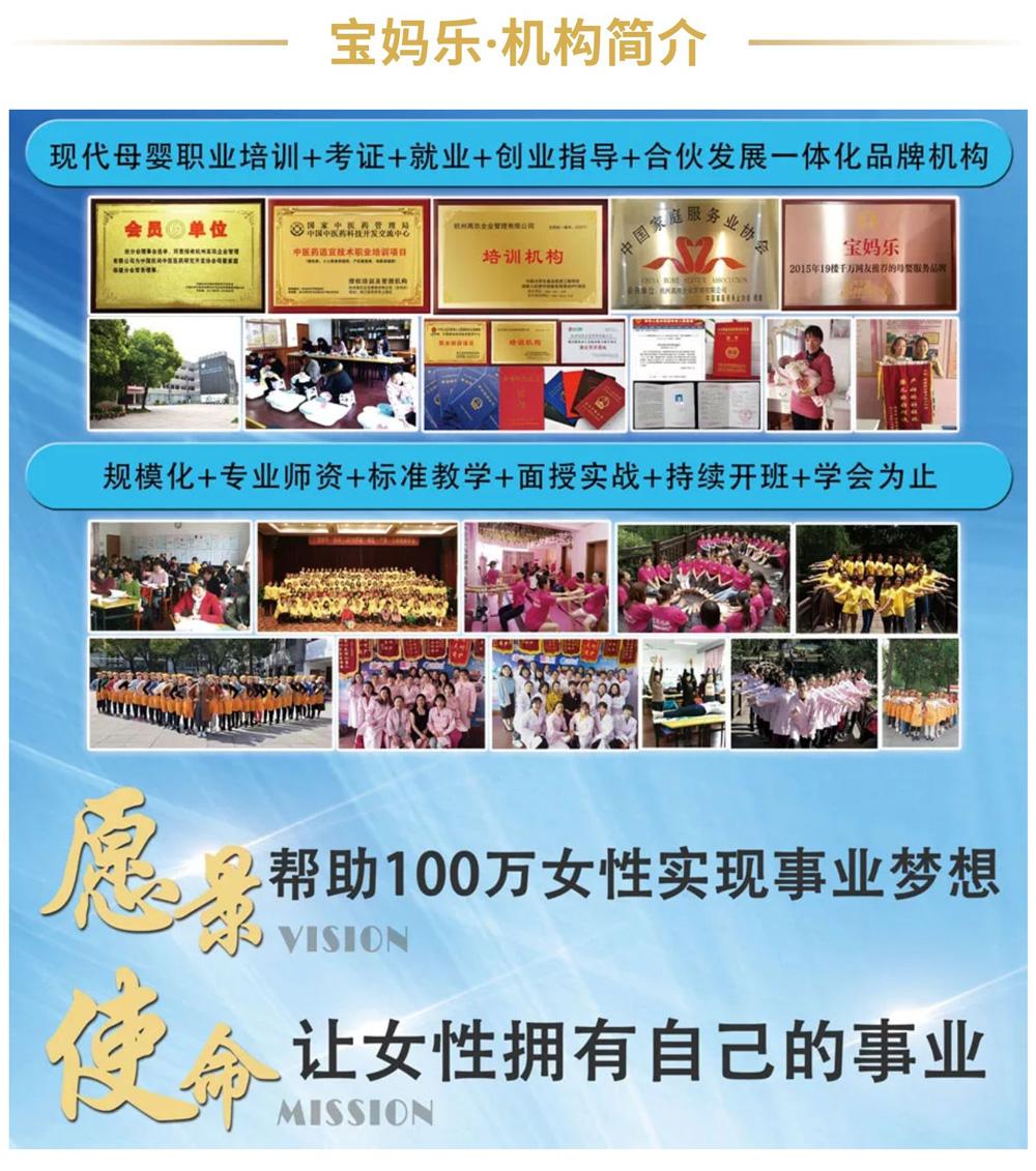 正规月嫂_杭州上城职业培训价格-杭州牵爱母婴服务有限公司