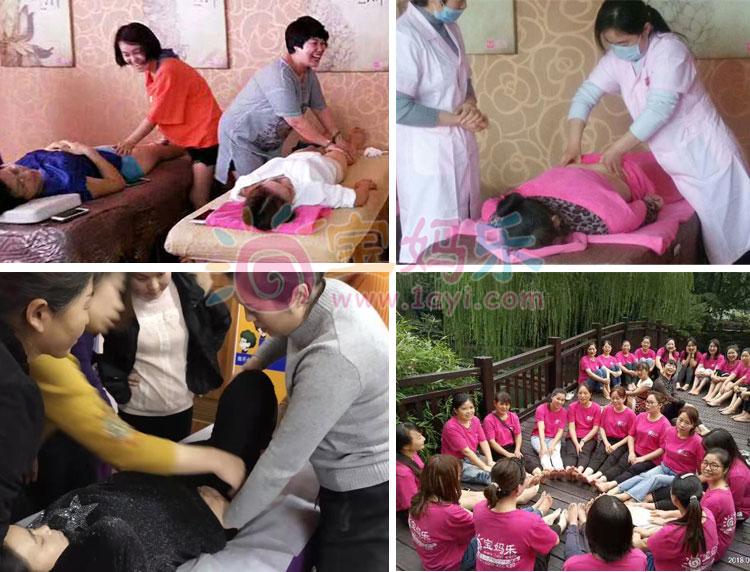 加盟产后修复前景_杭州下城职业培训修复前景-杭州牵爱母婴服务有限公司