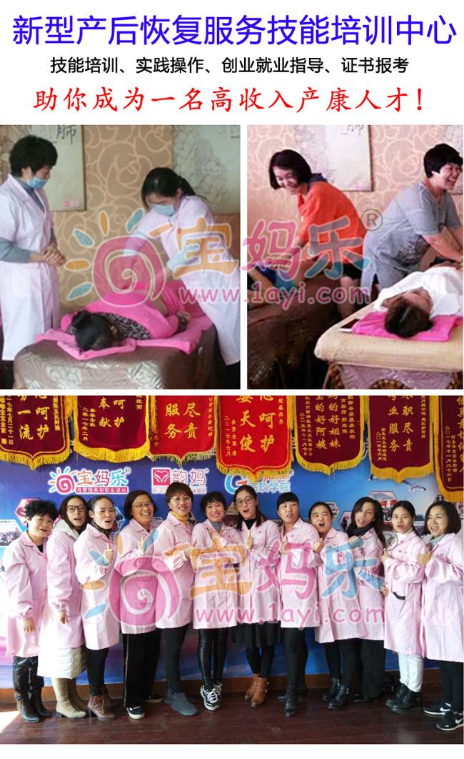 下沙催乳师培训哪里好_下沙教育培训加盟-杭州牵爱母婴服务有限公司