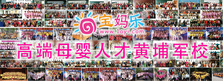 育婴师培训中心_产后康复职业培训学校-杭州牵爱母婴服务有限公司
