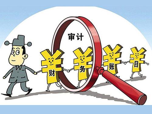 长春专业资产评估机构-吉林东方资产评估有限公司