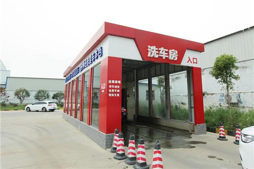 无人的洗车机_电脑洗车工具哪里便宜-湖南蓝天机器人科技有限公司