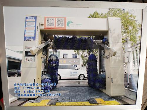 自动洗车机价钱_洗车工具加盟-湖南蓝天机器人科技有限公司