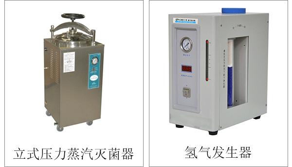 实验室仪器设备照度计_实验室台相关-宜兴市佳美实验装备有限公司
