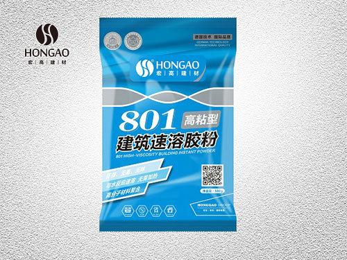 专业地面防水工程-宏高(深圳)建材科技发展有限公司
