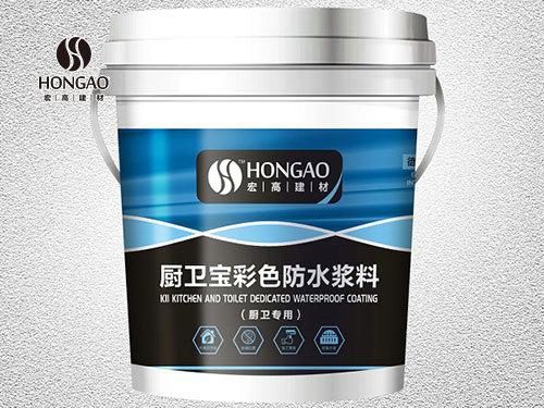 高品质大型防水工程公司_防水公司联系方式相关-宏高(深圳)建材科技发展有限公司