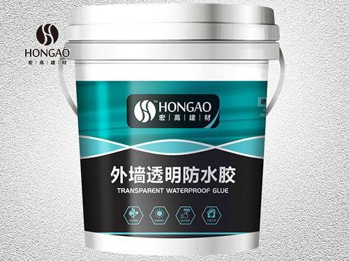 工程防水材料价格_地下室防水材料相关-宏高(深圳)建材科技发展有限公司