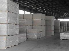 硅酸钙板轻质隔墙板_硅酸钙隔断与吊顶便宜-北京三乐九德装饰材料有限公司