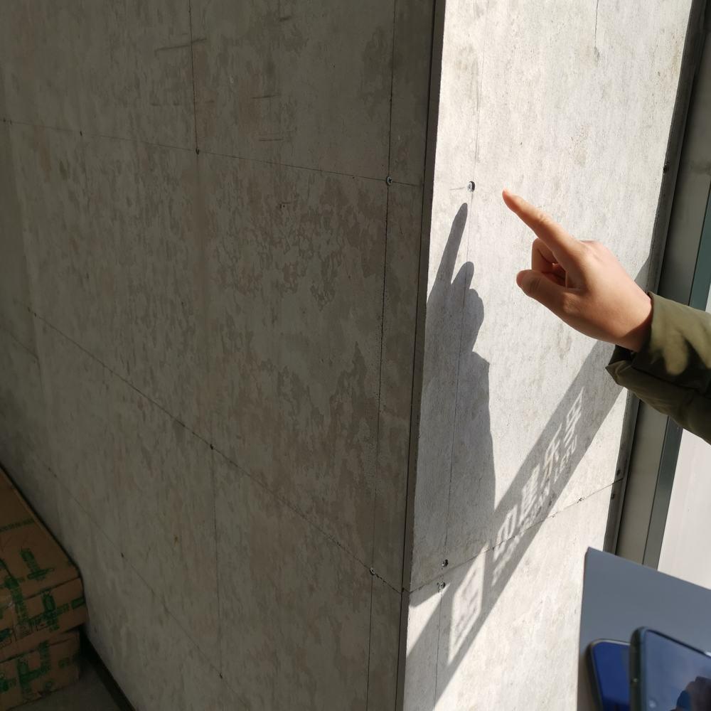 天津纤维水泥板_水泥相关-北京三乐九德装饰材料有限公司