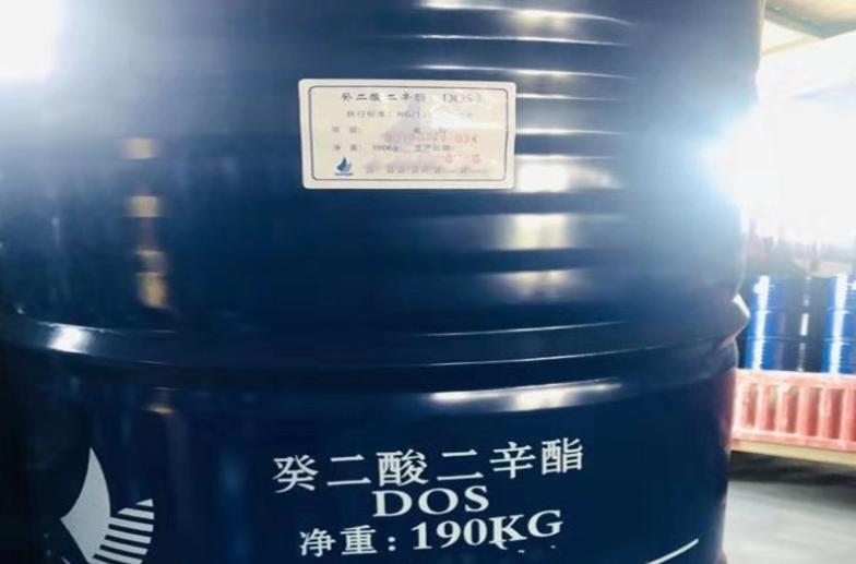 江西DOS_水产库存化工原料采购-山东泉锦精细化工有限公司