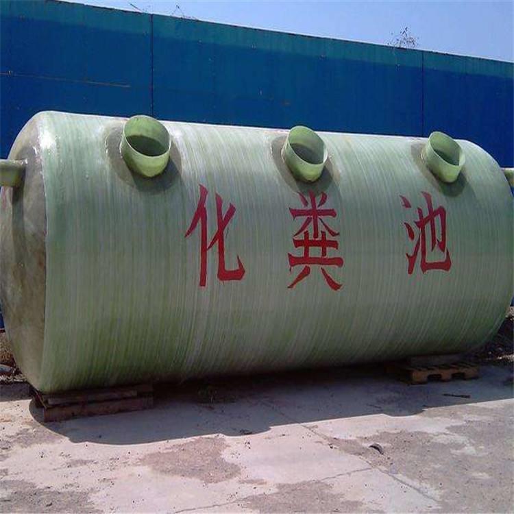 朔州市水泥化粪池_ 化粪池厂家相关-河北鑫恒伟环保设备有限公司