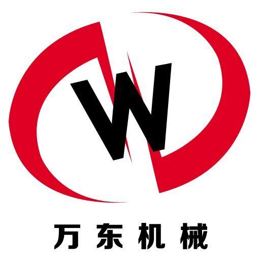 沧州万东机械制造有限公司
