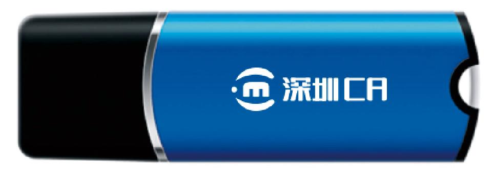 郑州哪里有数字认证专项服务_医院安全防护产品项目合作联系方式-深圳市电子商务安全证书管理有限公司河南分公司